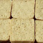 生玄米100%のパン 焼き比べ