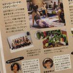yuka yoga × Shiori's Vegan Pantry  !!
